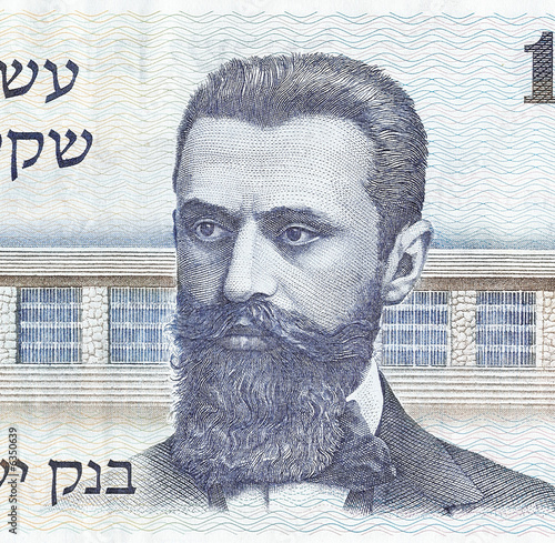 Vintage (1978) currency of Israel: Portrait of Theodor Herzl