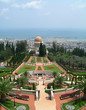 Bahai Srine Garden, Haifa, Israel