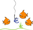 Three cartoon fish looking at euro symbol on hook
