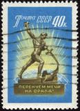 Old Soviet Stamp. poster
