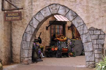 Entry to Jerusalem Street Market