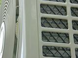unité extérieure de climatiseur split system poster