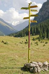 The mountain country.Kirghizia.