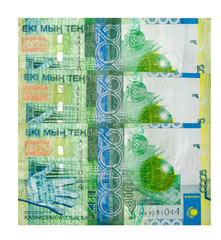 Kazakhstan money. 2000 tenge