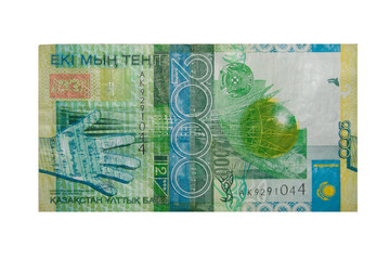 Kazahstan money. 2000 tenge