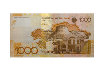 Kazakhstan money. 1000 tenge