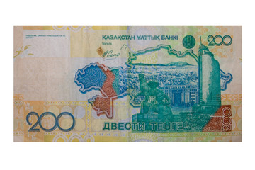 Kazahstan money. 200 tenge