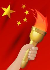 Main avec la torche olympique (Chine)