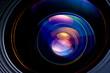Camera zoom lens - 6891602
