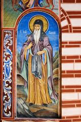 Saint Ivan Rilski Fresco from Rila Monastery, Bulgaria