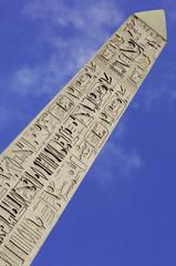France; Paris; the Obelisk at the Concorde square