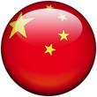 Drapeau Chine 3D