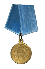 Medal of imperial Russia