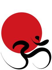 ohm calligraphy zen - illustration