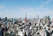 tokyo skyline business centre