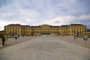 Viena Castle Schönbrunn Panorama
