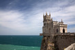 swallow's nest -6