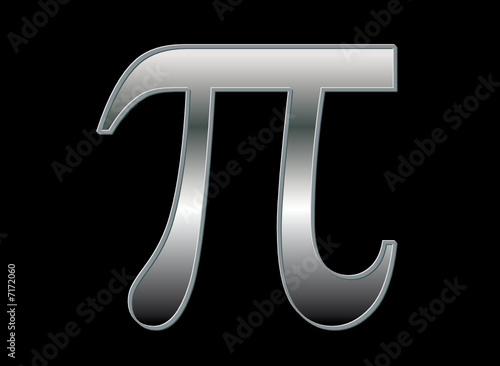 Pi Aspect Métallique