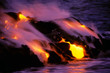 Leinwanddruck Bild - Kilauea