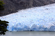 detail of carving area on a glacial ice flow
