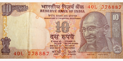 Indian Ten Rupees Note