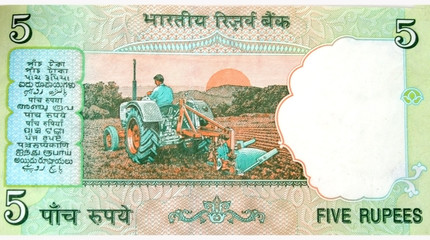Indian Five rupees note back side