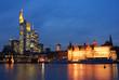 Skyline Frankfurt - historisch und neu