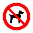 schild tiere verboten