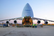 Leinwanddruck Bild - Transportflugzeug Antonov