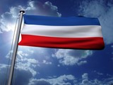 Serbia and Montenegro Flag poster