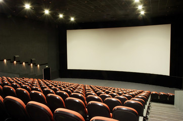 cinema screen and seats