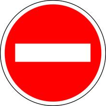 A0092 - Ban Control: NO SENSE