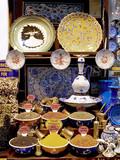 A view at Grand Bazaar poster