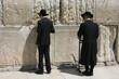 mur des lamentations Jérusalem