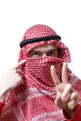 Arabian young man