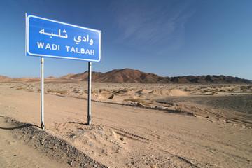 Wadi Talbah