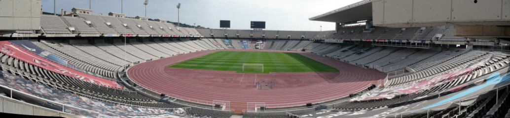 Panorama du Stade Olympique Barcelone