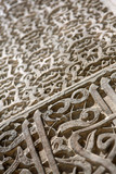 Moroccan stucco detail poster