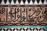 Arabic script poster