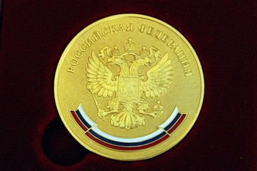 Gold medal schoolchildren