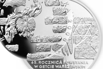 Polish history coin