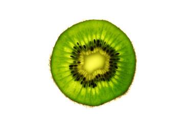 Segment kiwi on a white background