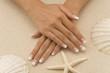 Скидка 60% на укрепление ногтей биогелем OPI + маникюр от салона красоты SALERM!