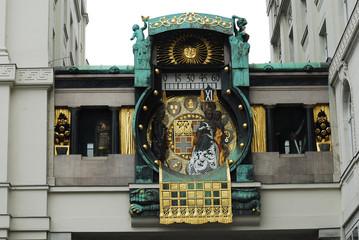 Orologio dell Anker Quest - Vienna Austria