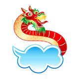 Mystically appearance of the Chinese dragon from cloud poster