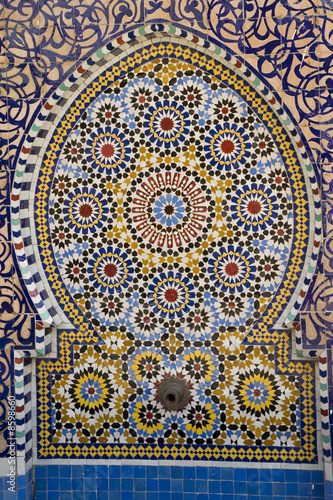 Leinwanddruck Bild fontaine à Rabat, Maroc