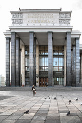 Library of the name of Lenin