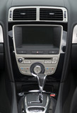 center console and gear stick on luxury saloon car poster