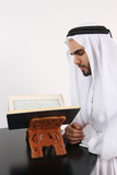 Muslim Man Reading The Holy Quran In The Holy Month Of Ramadan poster