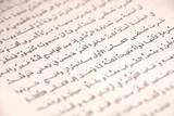 Fototapety Arabic writing
